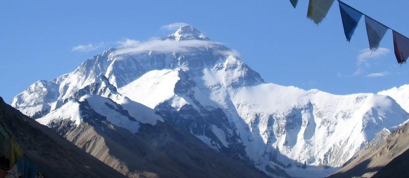 Lhasa Everest Base Camp Tour